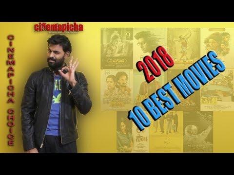 Top 10 Best Telugu Movies of 2018
