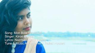 Mon bole valobashi | Rahat Feat Kiron & Nipa | Official hd full music video