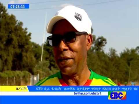 Ethiopian Sport News - EBC TV March 9, 2017