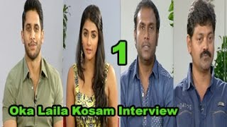 Oka Laila Kosam Movie || Special Chit Chat With Director || Naga Chaitanya || Pooja Hegde || 01