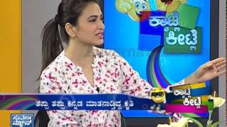 Tirupati express actor and actress with Kwatle Keetle | Comedy Special | part1