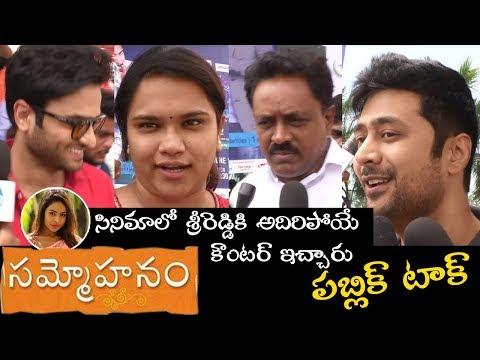 Sammohanam movies public talk | sammohanam public response | sammohanam public review