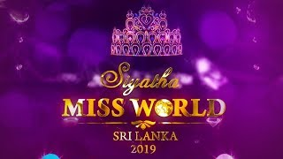 Siyatha Miss World Sri Lanka 2019 | 06 - 10 - 2019 | Siyatha TV