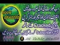 How to register Internet Download Manager by Tahir Malana