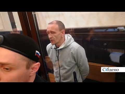 В суд: командир пожарного звена Сергей Генин прокомментировал трагедию в Зимней вишне