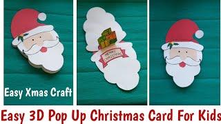 DIY Easy Pop Up Christmas Card For Kids | Handmade Santa Claus #xmascard,  #Xmascraft #christmascard