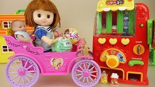 Princess baby doll carriage and drinks vending machine play