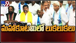 TJS and CPI threaten to leave Mahakutami if not offered 10 seats