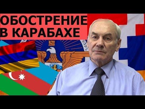 Генерал Ивашов о причинах войны в Карабахе. Ивашов про Карабах