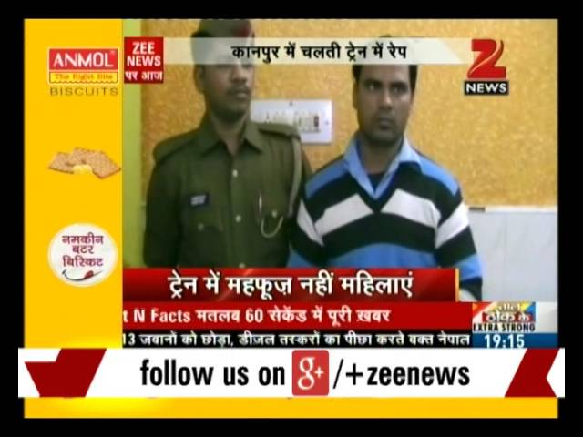 Kanpur: Minor girl raped in moving train, attendant arrested