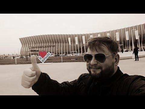 Новый аэропорт Симферополь глазами блогера Робина
