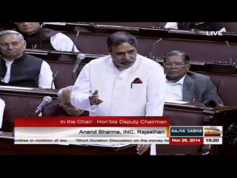 Sh. Anand Sharma's comments on the issue of Black Money held abroad