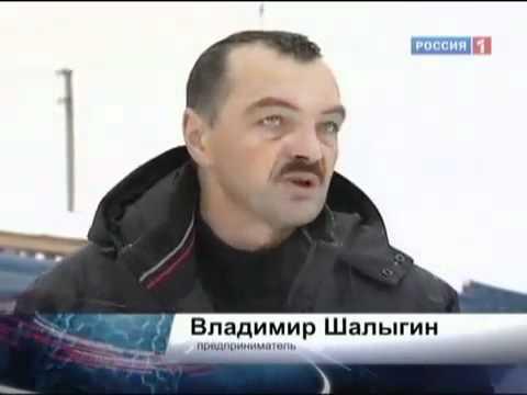 Кузбасс бандитский.
