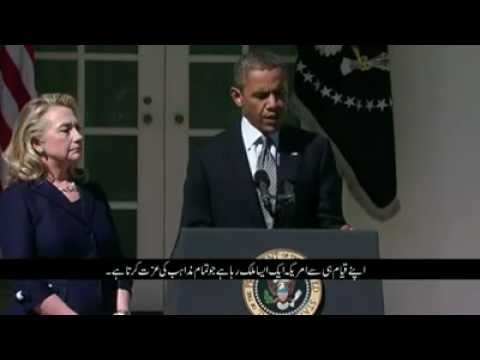Obama Administration's $70,000 Apology Ads in Pakistan