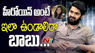 Naga Shourya Praises Chalo Movie Heroine Rashmika Mandanna || Weekend Guest || NTV