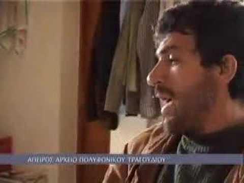ΠΩΓΩΝΙ ΑΠΕΙΡΟΣ / ΠΟΛΥΦΩΝΙΚΟ ΚΑΡΑΒΑΝΙ