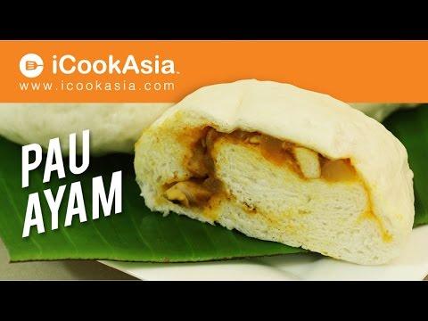 Kuih Pau Ayam | Try Masak | ICookAsia