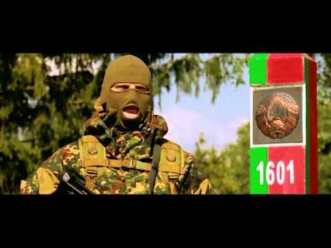 СССР «С границей навеки повенчаны»