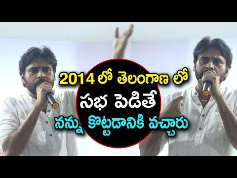 Pawan Kalyan Faced Shocking Incident At Telangana Meeting In 2014 | AP Janasena Party