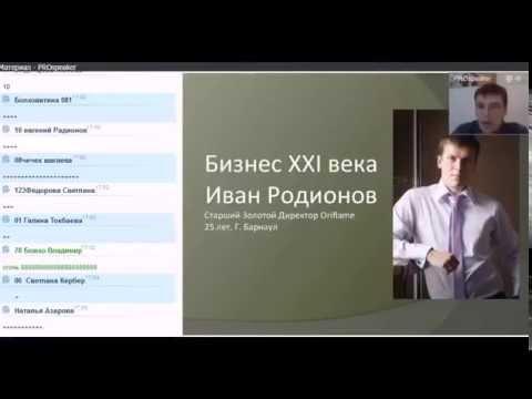 ВВО Иван Родионов 8.01.2015