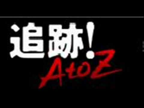 Atoz「オープニング曲」 video