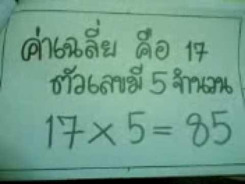 เทคนิคการบวกเลขที่เรียงกัน