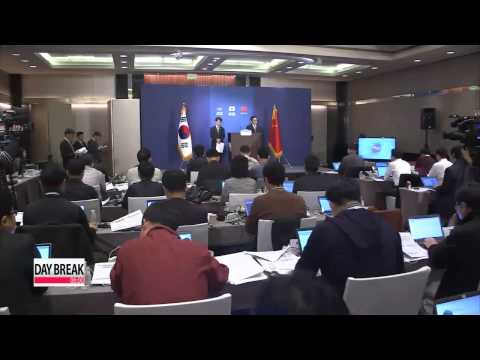 Leaders of Korea, China announce conclusion of FTA, to discuss FM meeting with J