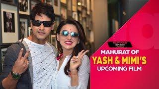 Mahurat Event | Yash | Mimi | Jeet Gannguli | Tollywood Reporter in 120 Seconds | Sangeet Bangla