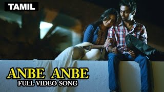 Anbe Anbe Official Full Video Song | Darling