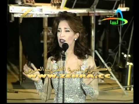 ZEKRA - Ana Zay Zaman