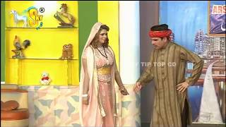 Amanat Chan and Nadeem Chitta | Stage Drama Kaki Full Comedy Clip 2019