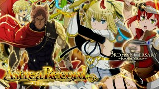 Astrea Record ~Ultimate Clash~ Tale | DanMachi - MEMORIA FREESE (DanMemo)