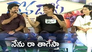Akkineni Nagarjuna Making Hilarious Fun About Nani At Devadas Movie Press Meet