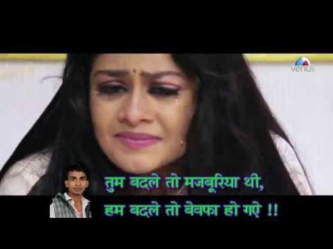 Pyar Mein Nayeekhi Gori Hum Bewafa Ziddi Aashiq