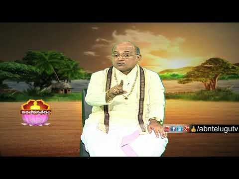 Garikapati Narasimha Rao about Keeping Our Caste Name at the End | NJV | ABN Telugu