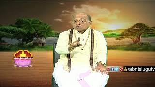 Garikapati Narasimha Rao about Keeping Our Caste Name at the End | NJV
