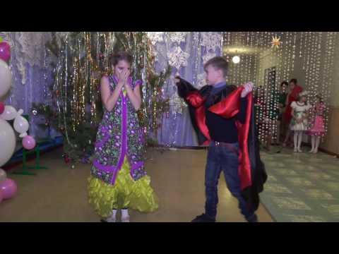 Танец или сценка на новый год