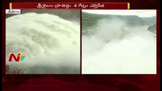 Incessant Rains In Telugu States Causes Water Level Rise In Major Dams And Reservoirs | NTV