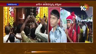 భక్తులతో  కిటకిటలాడుతున్న ఇంద్రకీలాద్రి...| Full Rush With Mata Devotees At Indrakeeladri