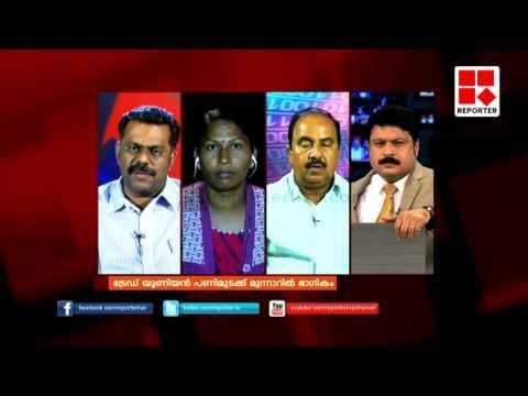 Plantation Workers Begin Indefinite Strike Over Wage Hike in Kerala; Editor's Hour
