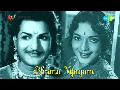 Bama Vijayam | Bhuvana Mohini Song video