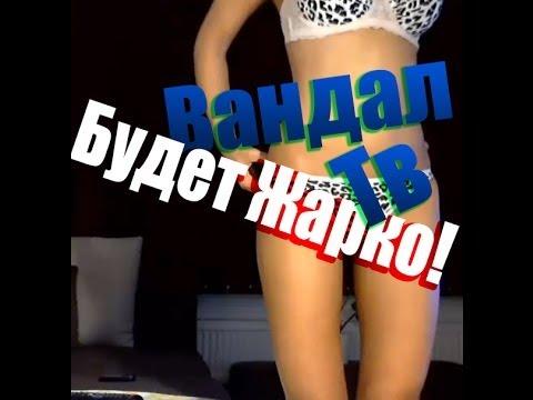 Тайна на грани юмора!)! Онлайн игры!Mystery on the verge of humor )Вандал Тв № 2