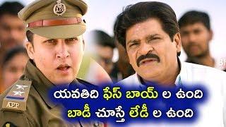 Ali Funny Satire On Snigdha - Snigdha As Allam Sri Devi - 2018 Telugu Movie Scenes