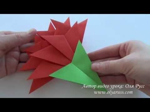 Как сделать Гвоздики из бумаги