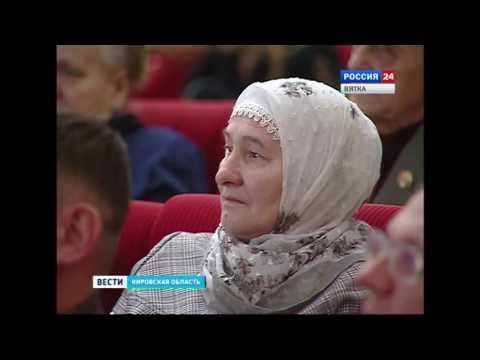 спецвыпуск Вести - Кировская область 10 декабря 2016 года (ГТРК Вятка)