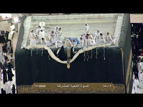 Hajj 2013 | Exclusive Kaba Kiswa change 2013-1434 Arafa Day