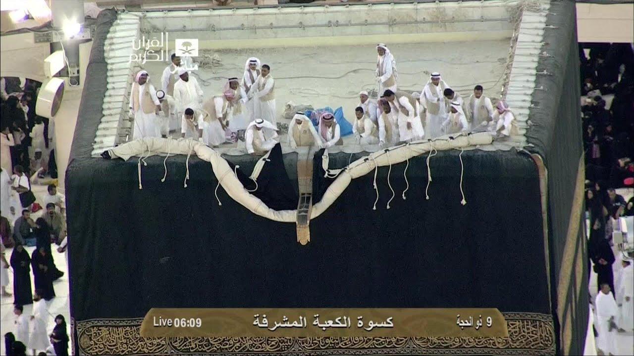 kaba sharif wallpaper