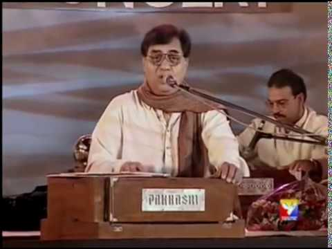 JAGJIT SINGH LIVE IN CONCERT - LIFE STORY - COMPLETE HD - by roothmens
