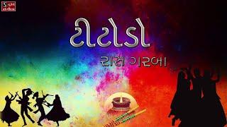 download lagu Titodo - Raas Garba - Nonstop Dandiya Songs - gratis