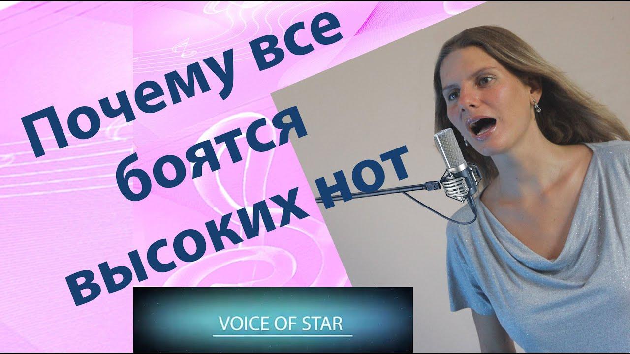 Как самому быстро научится петь